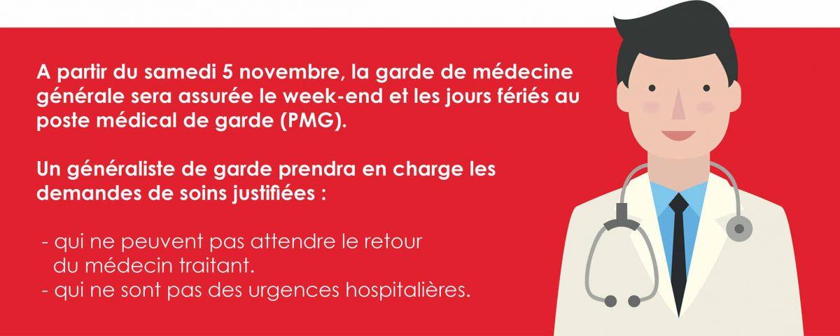Poste Médicaux de Garde (PMG) en Brabant-Wallon